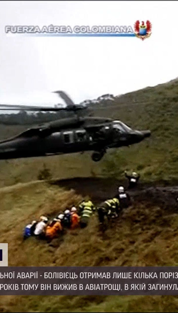 Новости мира: в Боливии мужчина дважды избежал смерти во время авиа- и автокатастроф