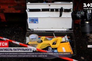 Новини України: львівський поліцейський загинув від вогнепального поранення в голову