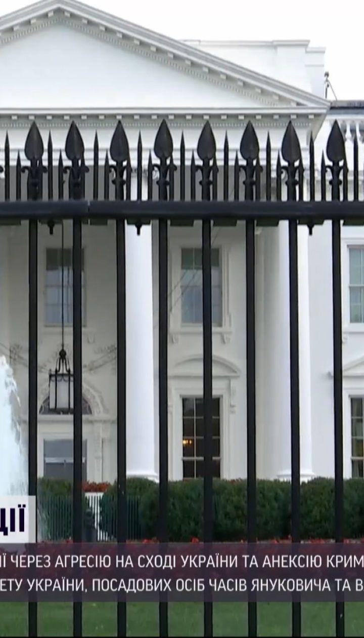 Новости мира: в Белом доме заявили о продлении санкции против России
