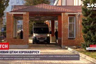 Новини України: новий штам коронавірусу вже є на Прикарпатті