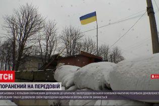 Новини з фронту: збройні сили Росії стягують до лінії зіткнення артилерію і танки
