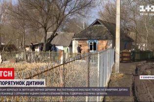 Новости Украины: родителей девочки, которая чуть не погибла пожара, могут лишить родительских прав