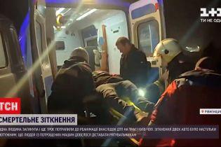 Новости Украины: в Ровенской области в результате смертельного столкновения погиб мужчина