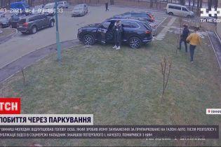 Новини України: у Вінниці молодик відлупцював голову ОСББ через зауваження