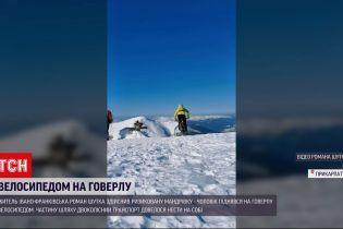 Новости Украины: житель Ивано-Франковска совершил экстремальное путешествие зимними Карпатами