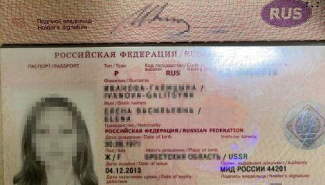 Російську фотомодель та актрису не пустили до України і заборонили в'їзд на три роки