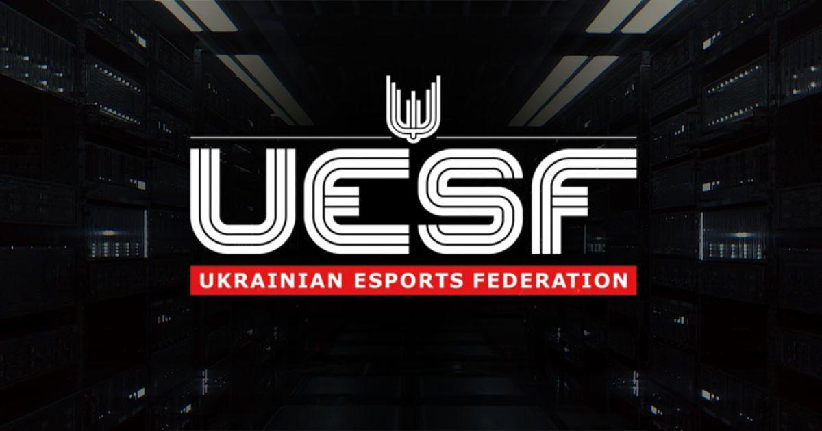 Федерація кіберспорту України анонсувала онлайн-турнір з Apex Legends