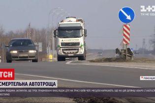 """Новости Украины: ДТП на трассе """"Киев-Чоп"""" вероятно было вызвано сужением дороги"""