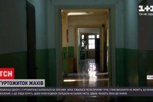 Новости Украины: жители киевского общежития жалуются на условия