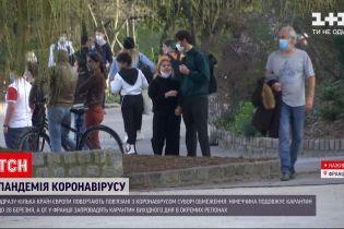 Новости мира: как европейцы относятся к очередному усилению карантина