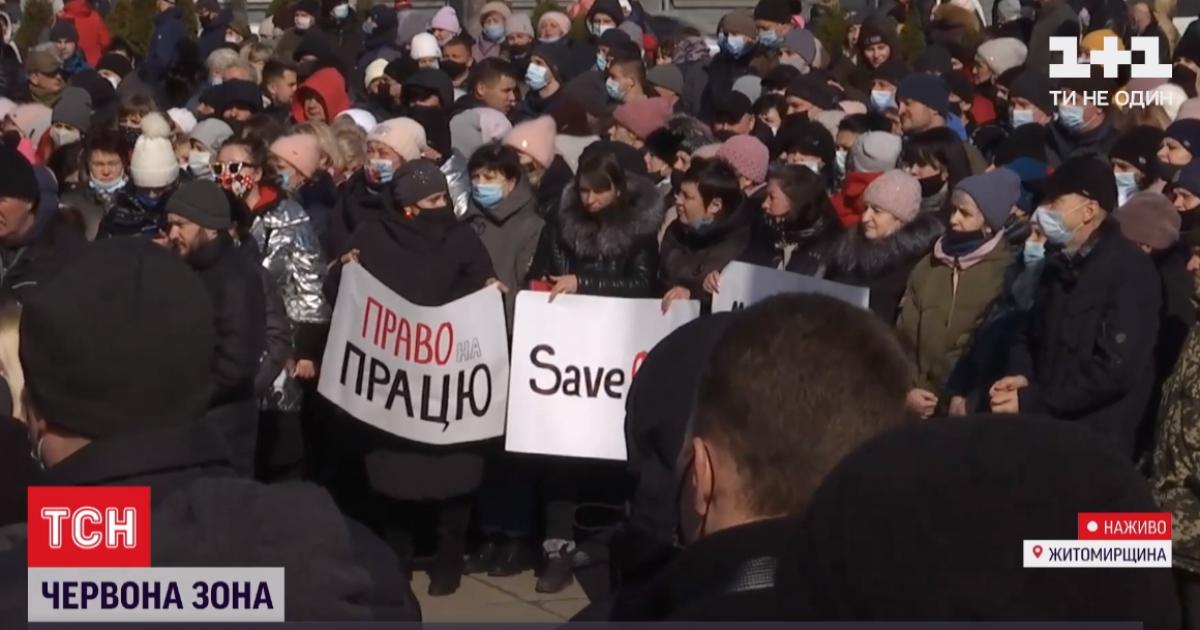 """Предприниматели и """"красная"""" зона: как в трех областях Украины отреагировали на усиление карантина"""