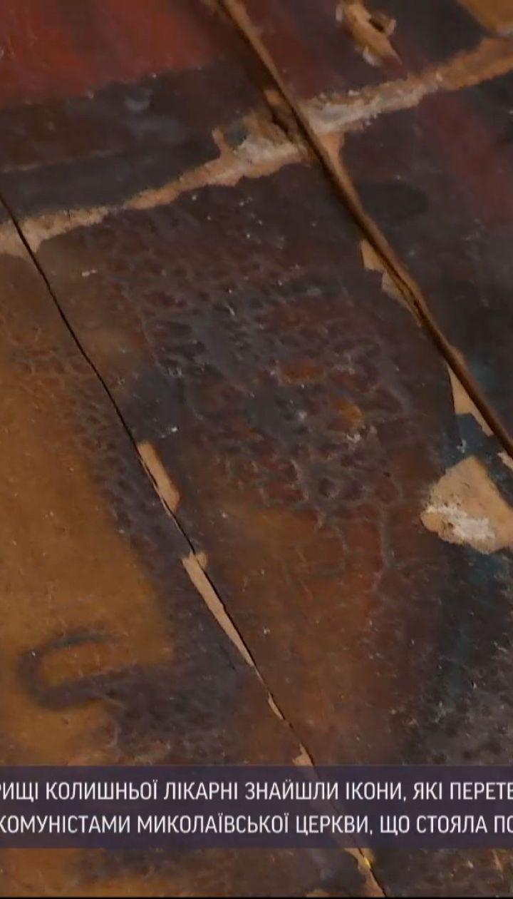 Новини України: у Чернігівській області у руїнах згорілої лікарні випадково знайшли ікони
