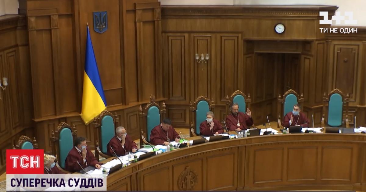 Скандал в КСУ: судьи поссорились из-за кресла Тупицкого