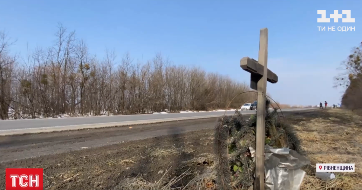 """Смертельное место: почему на участке трассы """"Киев-Чоп"""" возле Ровно постоянно случаются ДТП"""