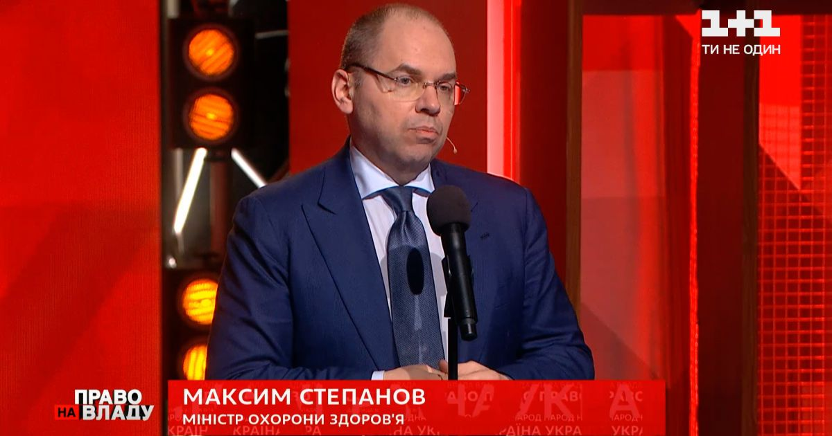 """""""Мы должны остановить счетчик смерти"""" — министр Степанов призвал вакцинироваться"""
