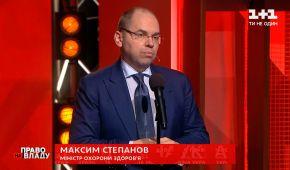 """""""Ми повинні зупинити лічильник смерті"""" - міністр Степанов закликав вакцинуватися"""
