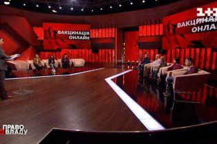 """МЗ, ЮНИСЕФ, канал """"1+1"""" организовали живую акцию """"Щеплення online"""""""