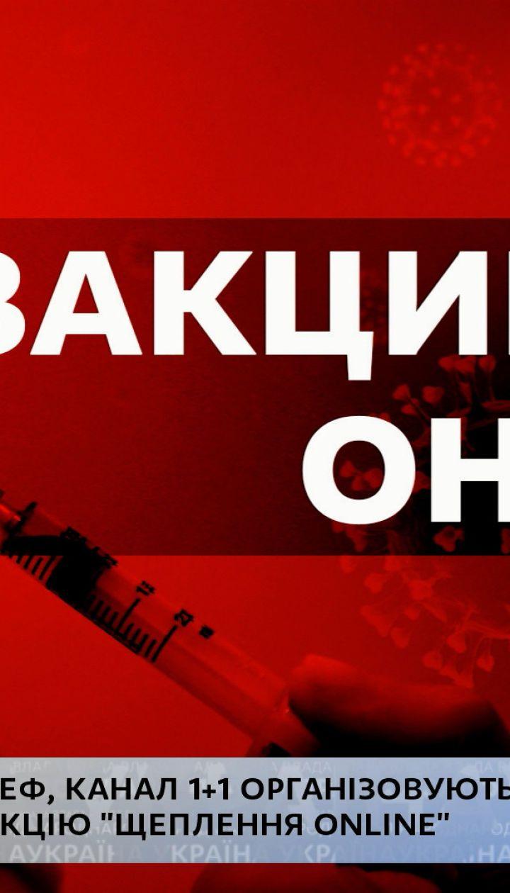 """Кого з українських знаменитостей вакцинували  в прямому ефірі ток-шоу  """"Право на владу"""""""