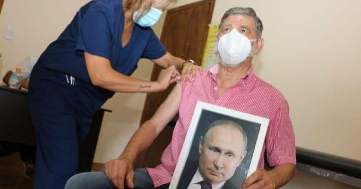 Мер аргентинського міста вакцинувався від коронавірусу із портретом Путіна в руках