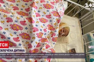 Новини України: дівчинка, яка впала у ванну з окропом, прийшла до тями і почала дихати