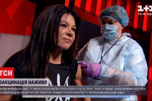 """Новини України: зірки та лікарі отримали щеплення проти коронавірусу під час ефіру """"Право на владу"""""""