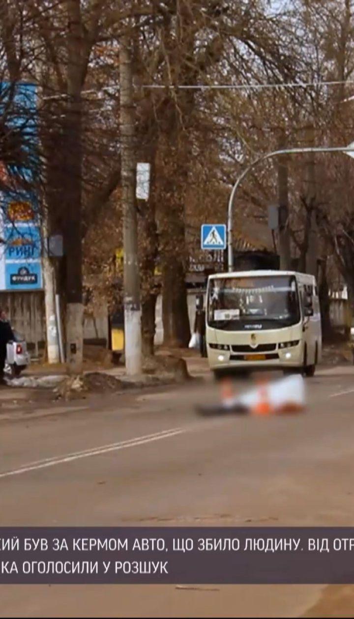 Новини України: у Житомирі сталася cмертельна аварія