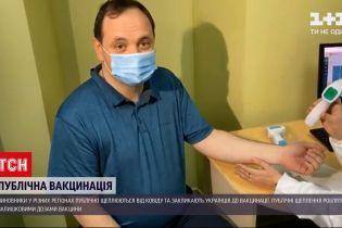 Новости Украины: публичная вакцинация от коронавируса распространяется по регионам