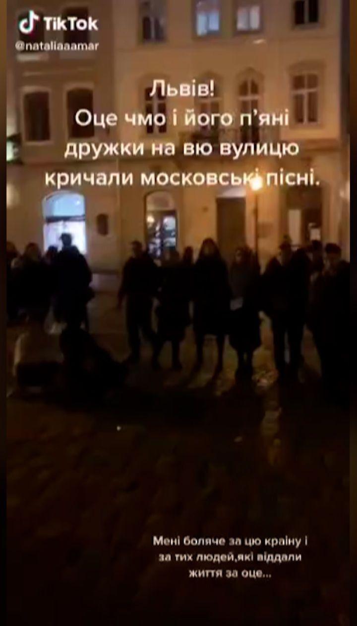У центрі Львова через зауваження вуличним музикантам про російську пісню сталась бійка