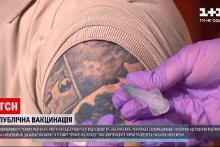 Новости Украины: в регионах чиновники публично прививаются от коронавируса