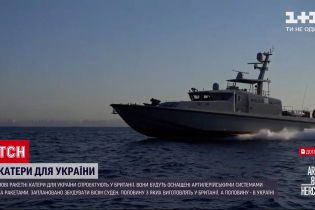 Новини України: у Британії спроектують ракетні катери в межах військової співпраці