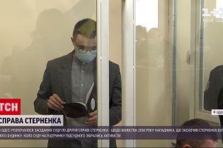 Новини України: одеський суд розглядає другу справу Стерненка