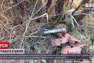 Новини України: у школі Рівного виявили гранату