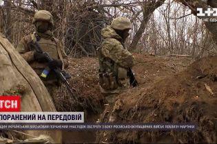 Новости с фронта: украинский военный получил ранение неподалеку Марьинки