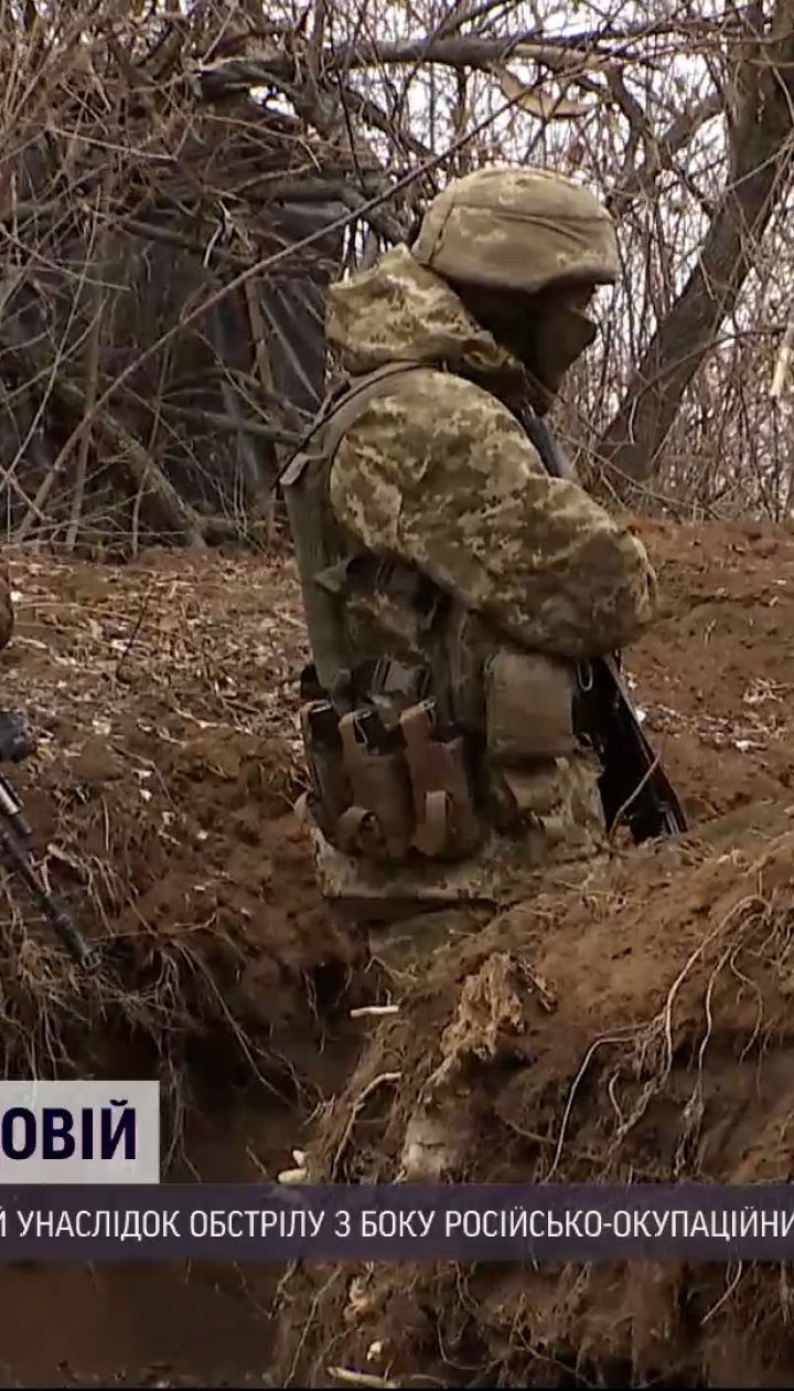 Новини з фронту: український військовий зазнав поранення неподалік Мар'їнки