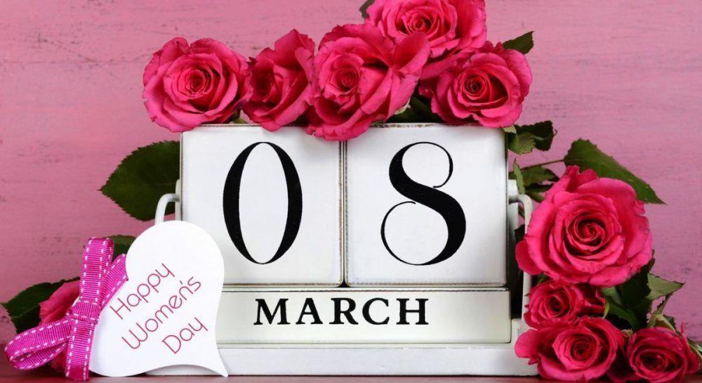 привітання до 8 березня