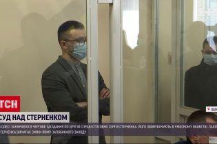 Новости Украины: в Одессе рассматривают второе дело Стерненко