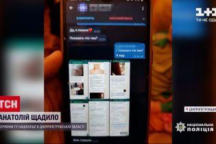 Новини України: поліція Дніпропетровської області викрила групу, що спонукала підлітків чинити самогубства