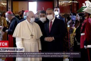 Новини світу: Папа Римський першим із понтифіків прилетів до Іраку