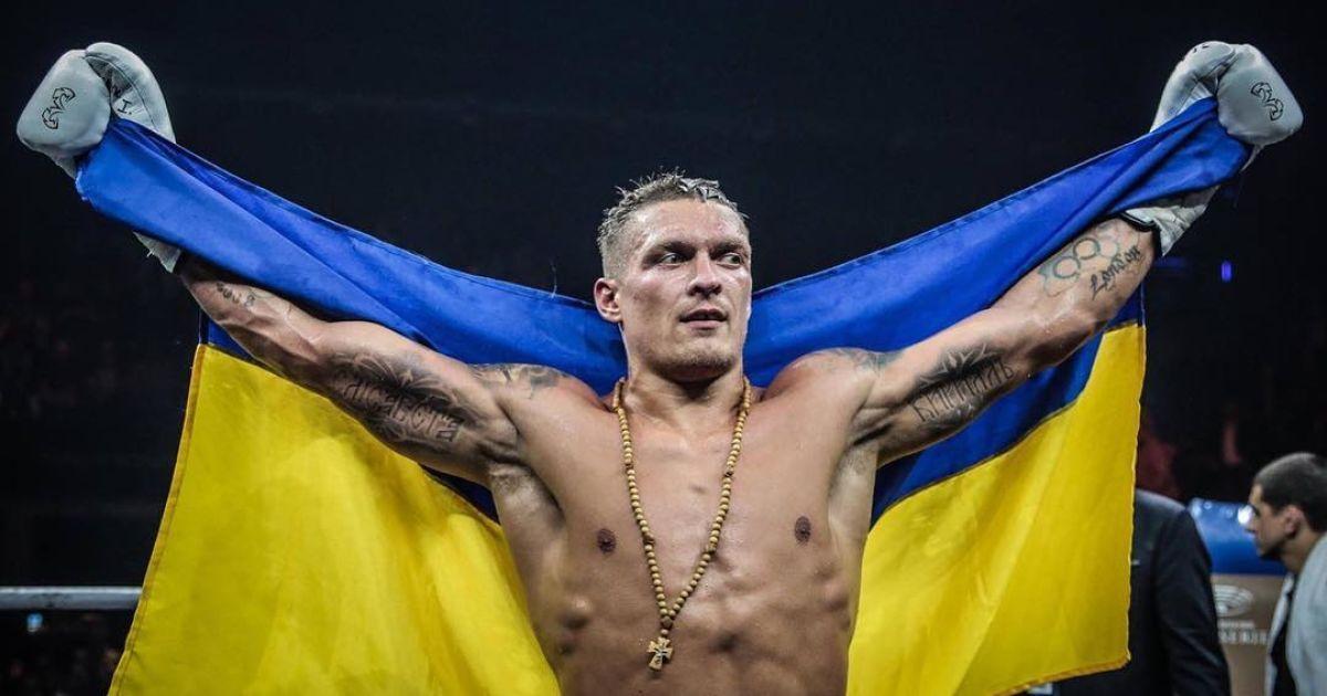 """Come on, my friend"": Усик вызвал непобедимого британца на бой в Киеве"