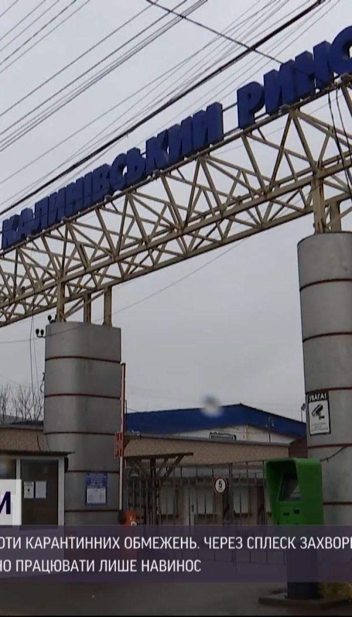 Новини України: у Чернівцях невдоволені карантином підприємці вийшли на протести