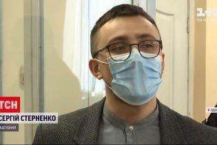 Новости Украины: Стерненко на судебном заседании заявил, что в СИЗО ему угрожает опасность