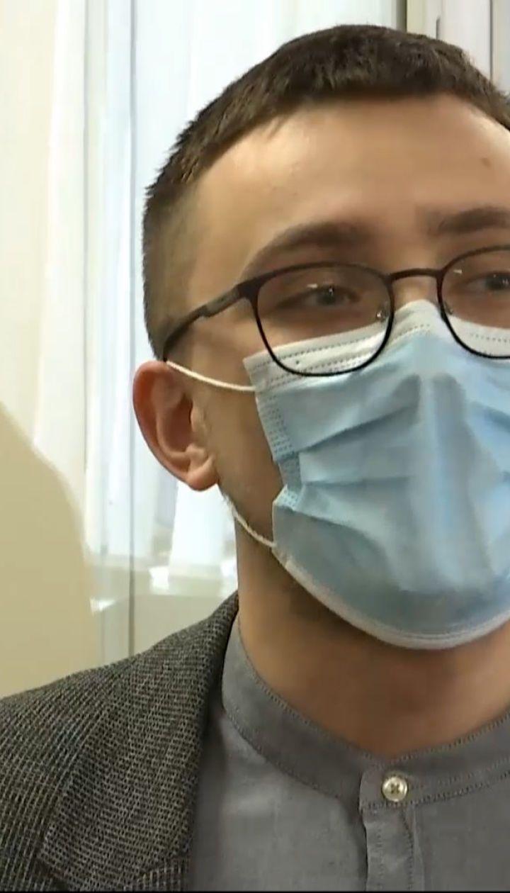 Новини України: Стерненко на судовому засіданні заявив, що у СІЗО йому загрожує небезпека