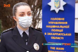ДТП с участием велосипедиста и владельца электросамокатов на Закарпатье