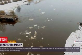 Новини України: куди подівся міст через річку Случ в Рівненській області