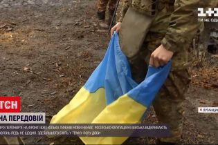 """Новини з фронту: на Донбасі бойовики продовжують порушувати режим """"тиші"""""""