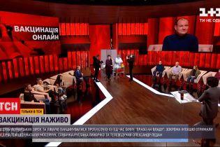 """Новини України: у ефірі """"Право на владу"""" десятьох відомих гостей вакцинували індійським препаратом"""
