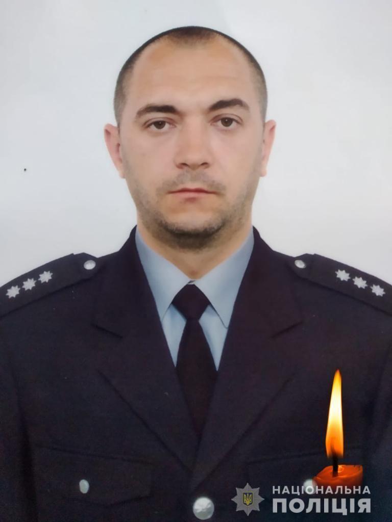 загиблий у ДТП Олександр Парфонов