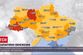 Коронавірус в Україні: за останню добу виявили понад 9 тисяч нових випадків