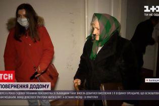 """Новини України: бабуся зі Львівської області нарешті потрапила до житла, що """"захопили"""" квартиранти"""