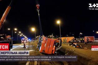 Новини світу: що відомо про стан потерпілих в аварії у Польщі